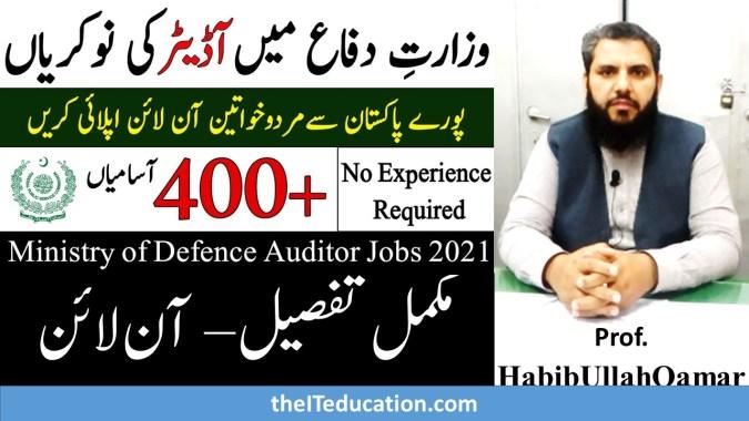 FPSC Jobs 2021 Senior Auditor