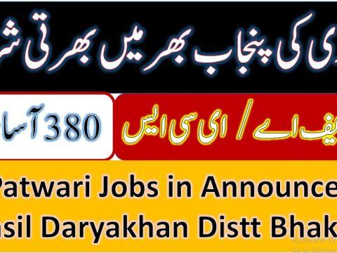 Patwari-Jobs-2021-darykhan-bhakkar