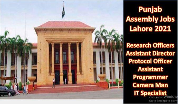 Punjab-Assembly-Lahore-Jobs-2021