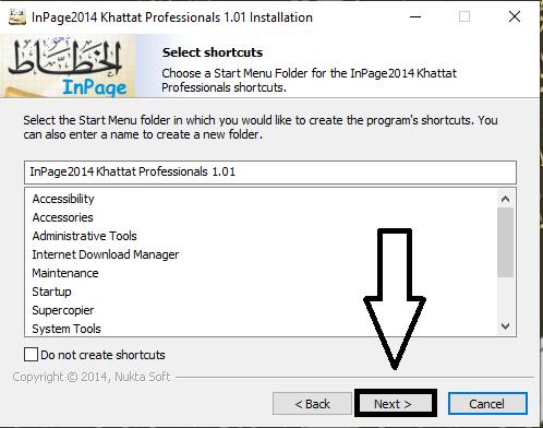 How to Install Inpage Urdu 2014 for Windows 7, Windows 8, Windows 10 Latest Version