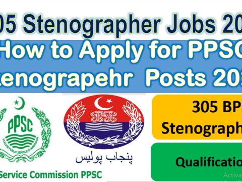 PPSC Stenographer Jobs 2021