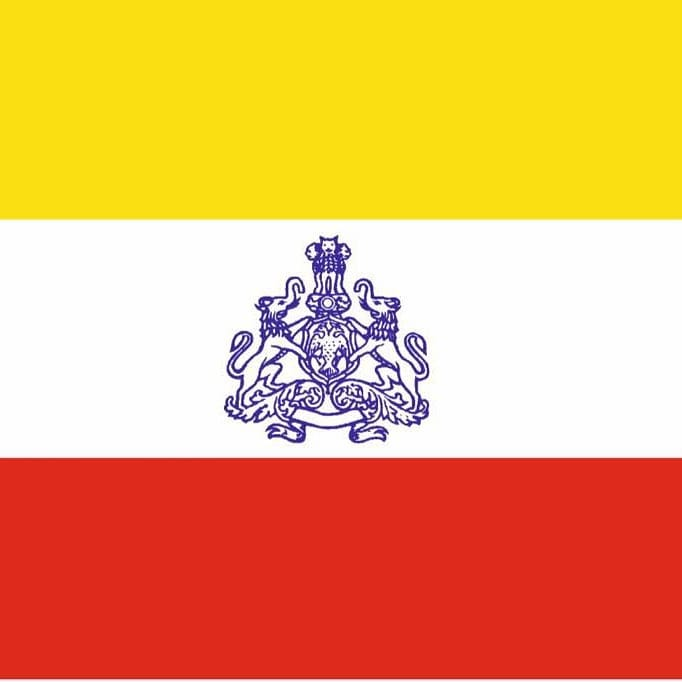 Flag of Karnataka is here  ನಾಡ ಧ್ವಜ