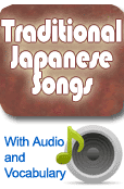 Traditional Japanese Songs