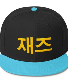 JAZZ IN KOREAN Wool Blend Snapback