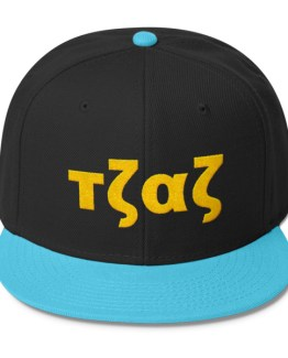 JAZZ IN GREEK Wool Blend Snapback