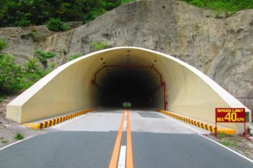 Kaybiang Tunnel