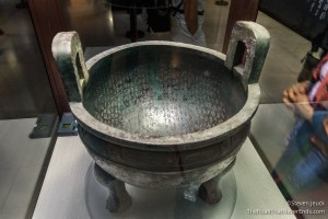 Cauldron of Duke of Mao