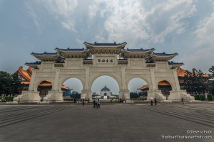 Gate of Great Centrality and Perfect Uprightness, Liberty Square