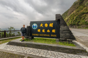 Taroko National Park Entrance