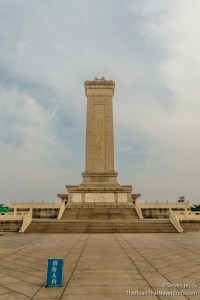 Monument to the People's Heros