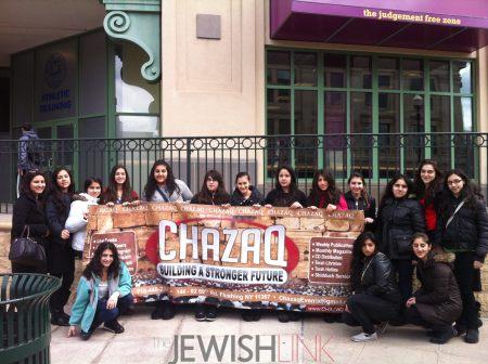 CHAZAQ's Girls Public School Teens Division enjoying a Chol HaMoed trip to New Rock City