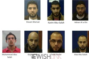 Photos credit: Israel Security Agency Photo: the suspects