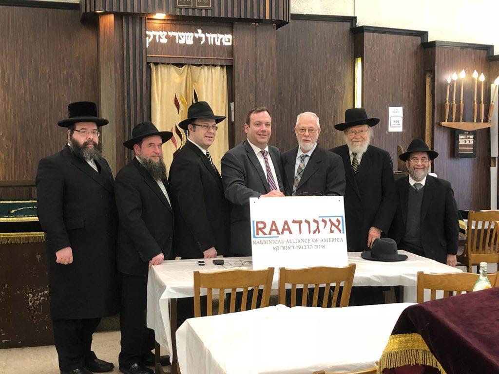 Congregation Beth Tikvah of Canarsie Hosts Igud Harabbonim's Rosh Chodesh Nisan Conference and Seudah - The Jewish Voice