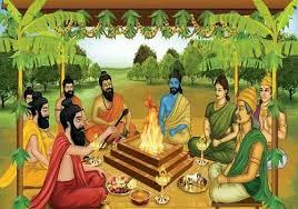 क्या भगवान श्री राम की कोई बहन भी थी!