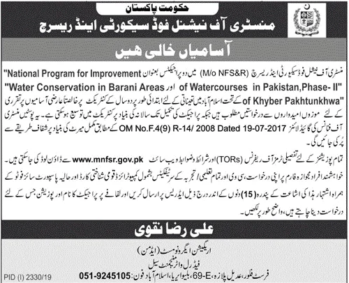 National Food Security and Research Jobs