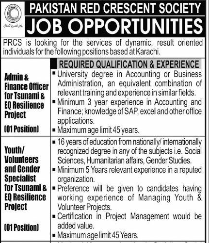 Pakistan Red Crescent Society PRCS Jobs