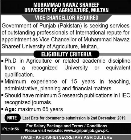 University of Agriculture Multan Jobs