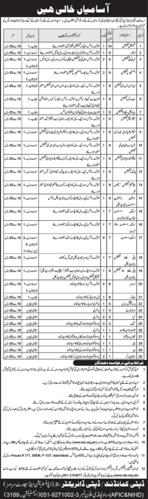 Administration and Sports Services jobs