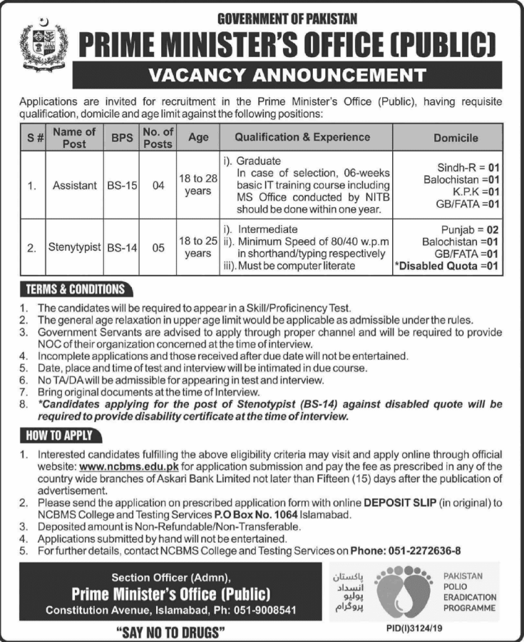Assistant and Steno Typist Jobs 2019