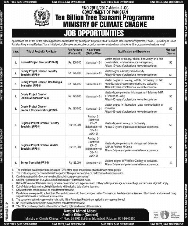 Ministry of Climate Change Jobs 2020