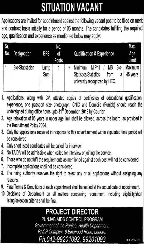 Punjab Aids Control Program jobs 2019