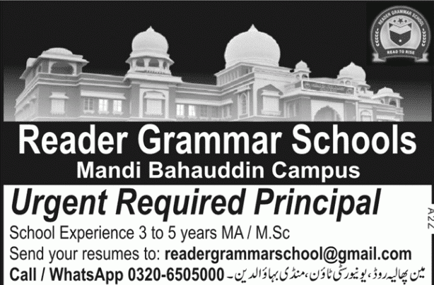 Reader Grammar Schools jobs 2019