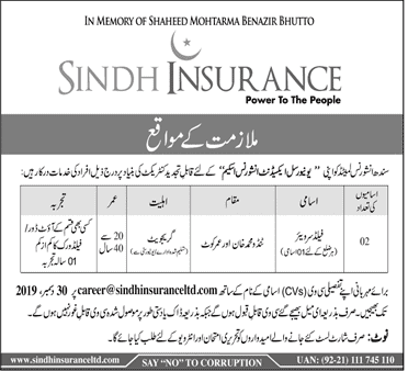Sindh Insurance Company Jobs 2019