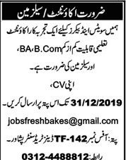 Sweets and Bakers Jobs 2019