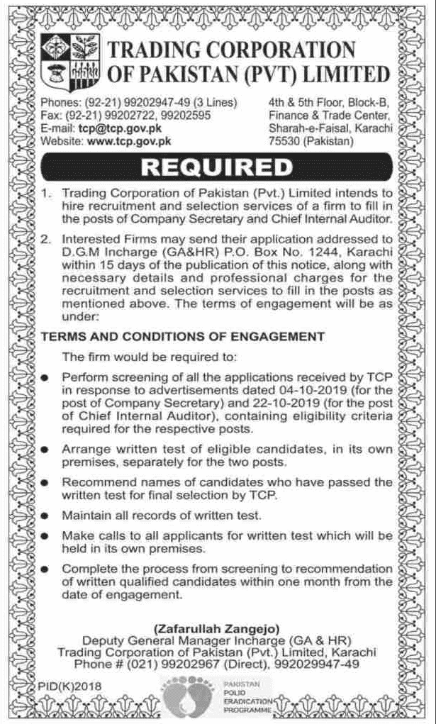 Trading Corporation of Pakistan Jobs 2019