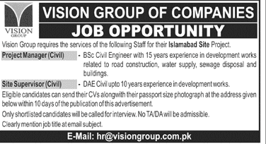 Vision Group of Companies Jobs 2019