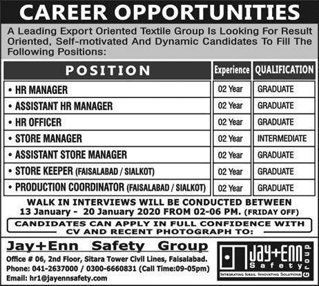 Export Oriented Textile Group Jobs 2020