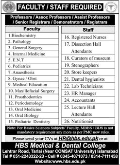 HBS Medical and Dental College Jobs 2020