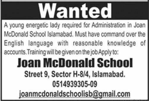 Joan McDonald School Jobs 2020
