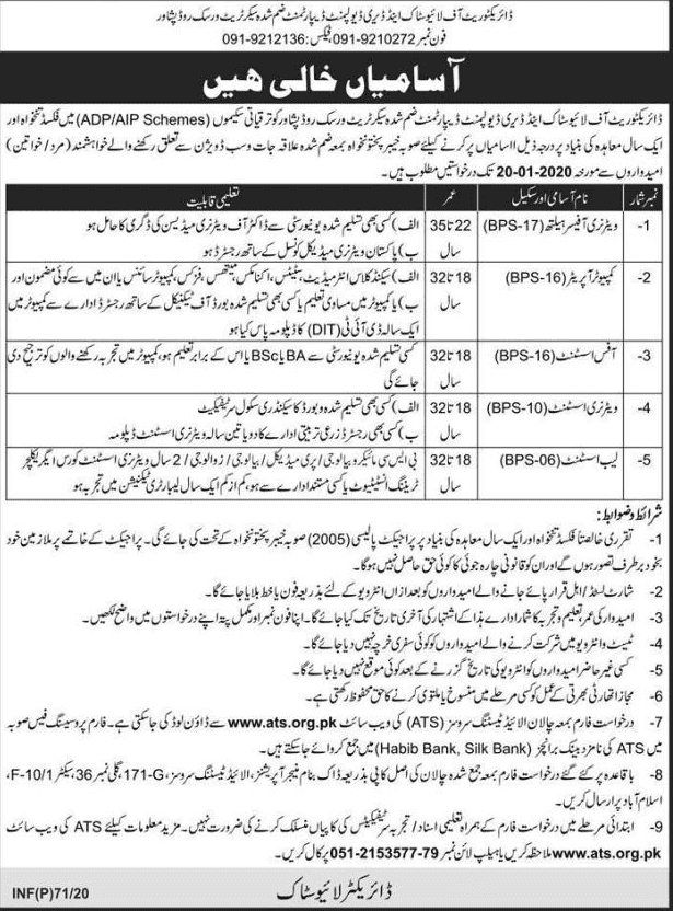 Livestock and Dairy Development Department Jobs 2020
