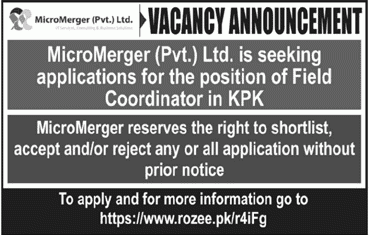 Micromerger Pvt Ltd Jobs 2020