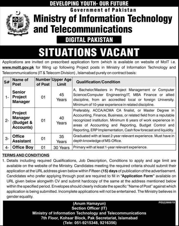Ministry of Information Technology Jobs 2020