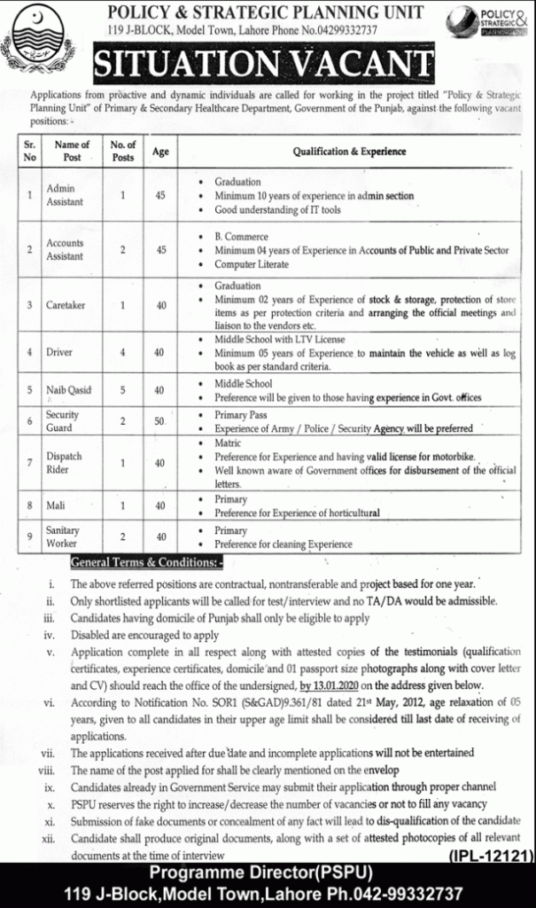 Policy and Strategic Planning Unit Jobs 2020