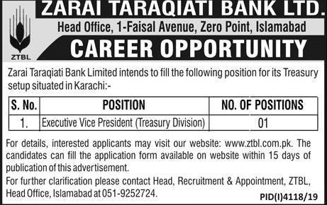 Zarai Taraqiati Bank Ltd Jobs 2020