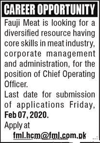 Fauji Meat Industry Jobs 2020