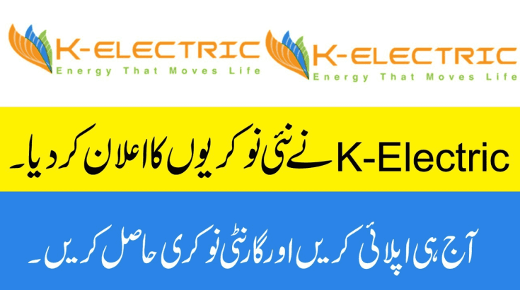 K Electric Pakistan Jobs 2020