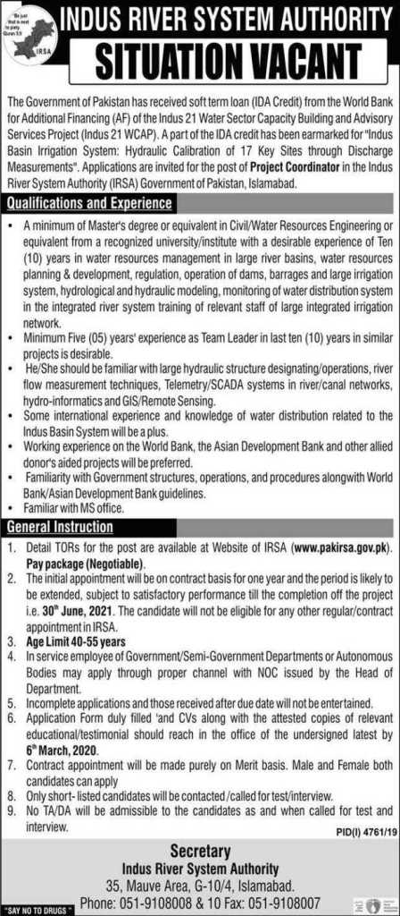 River System Authority Jobs 2020