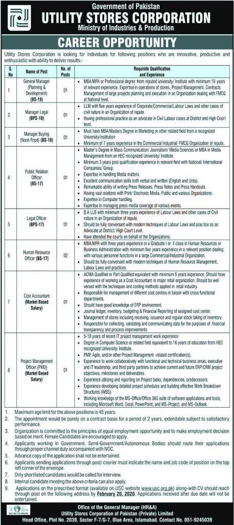 Utility Stores Corporation Jobs 2020