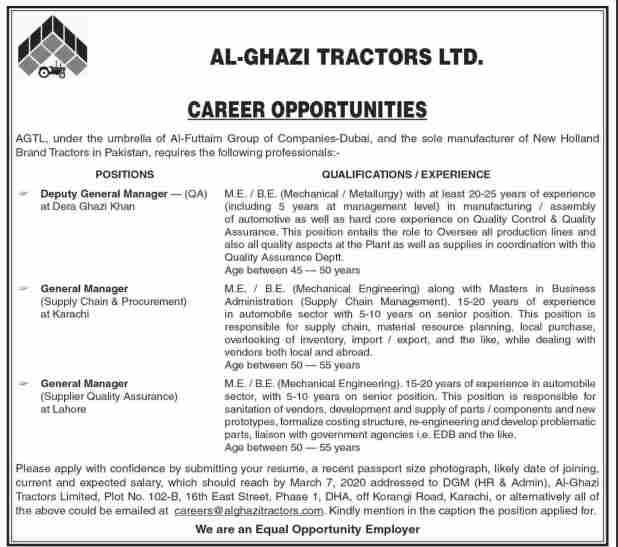 AL Ghazi Tractors Ltd Jobs 2020