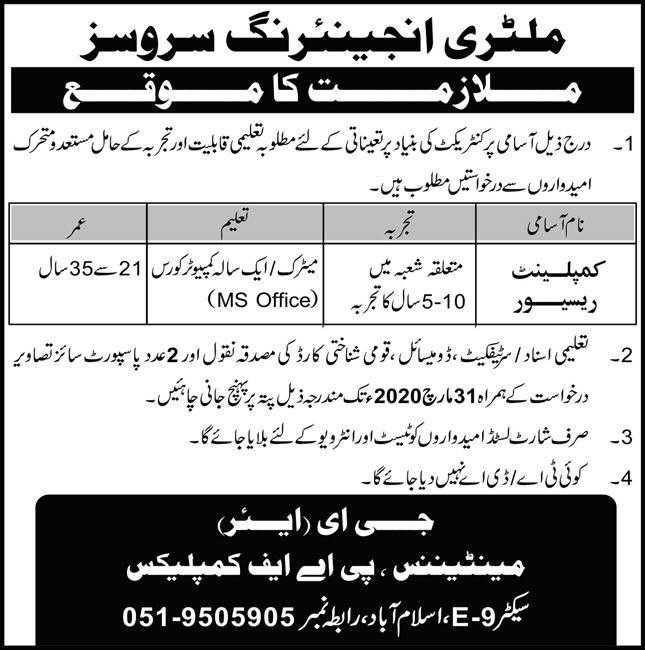 Military Engineer Services Jobs 2020