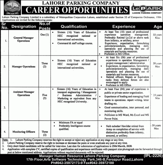 Parking Company Limited Jobs 2020
