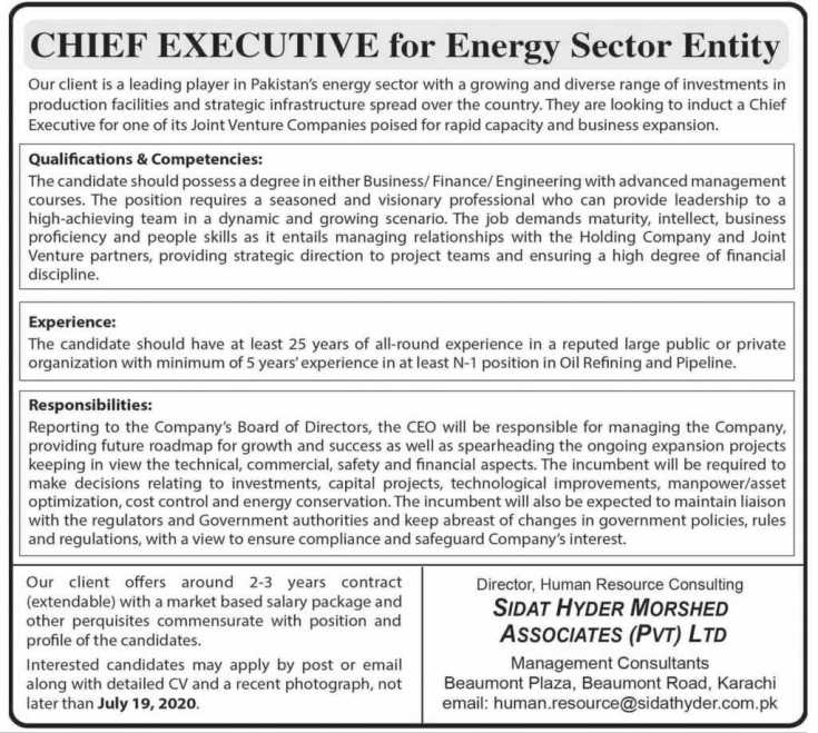 Pakistan Energy Sector Jobs 2020