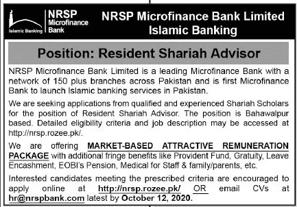 NRSP Bank Limited Jobs 2020