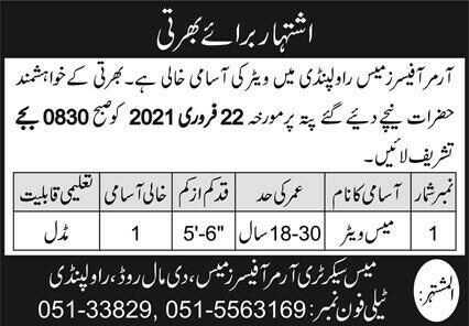 Pakistan Army Mess Waiter Jobs 2021
