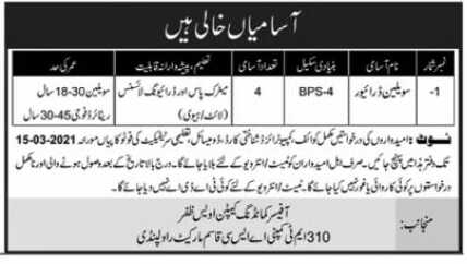 Army Civilian Driver Jobs 2021
