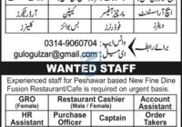 Restaurant and Cafe Jobs 2021